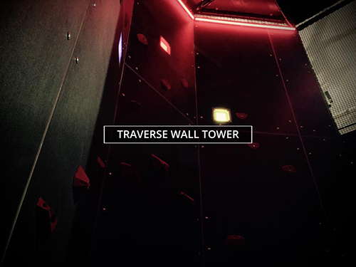 Traverse-Wall-Tower